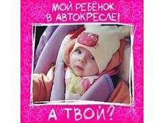 Автокресла в магазине АИСТ ул.Сысольская 6