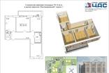 Пример планировки 3-комнатной квартиры в первой очереди ЖК Кантемировский, Петербург