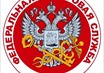 Граждан России обязали сообщать о неучтенном имуществе в налоговую