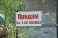адреса телефоны домов на продажу Абзаково
