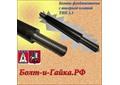 Болт фундаментный с анкерной плитой тип 2.3 М110х1600 ГОСТ 24379.1-80.