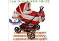 Классическая коляска для девочки
