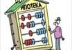 Средний размер ипотечного займа