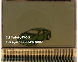 ЖК-Дисплей APS-9000