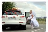 my wedding holiday car (вид сзади). Дизайн придумывала сама