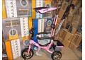 Велосипед детский с ручкой для родителей в магазине АИСТ СПОРТ
